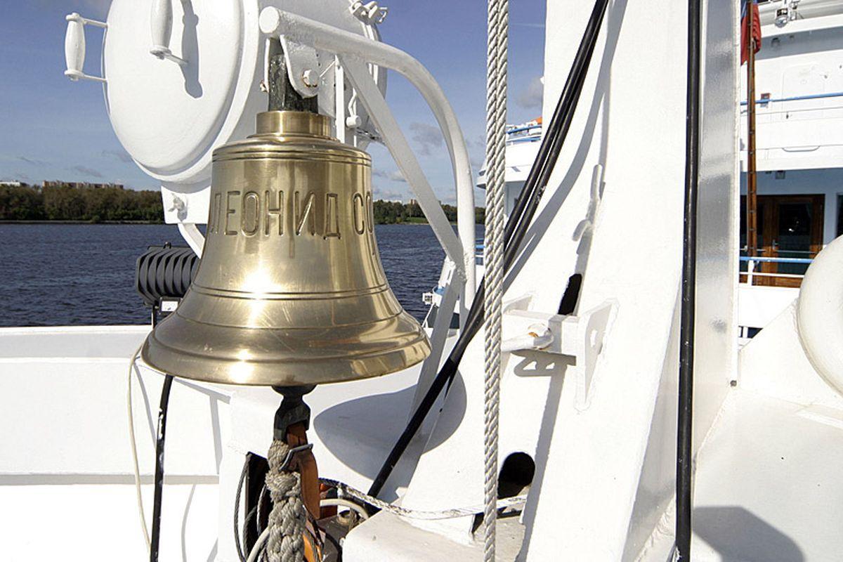 картинки корабельного колокола узнала дату свадьбы